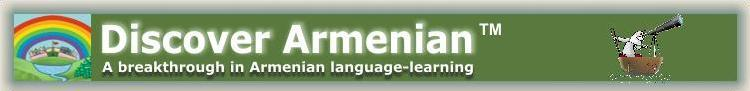 Discover Armenian Language Software